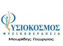 Φυσικοθεραπεια Ευοσμος - Physiocosmos